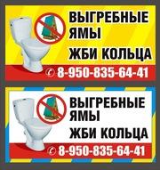 строительные услуги