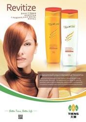 Смягчающий и разглаживающий кондиционер для волос REVITIZE