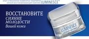 Ночной восстанавливающий комплекс сильного действия LUMINESCE™